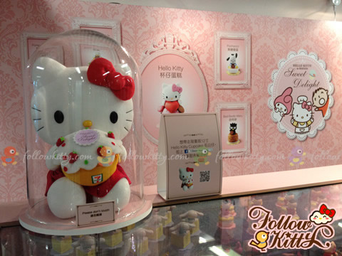Special Edition of 12-inch Hello Kitty Plush