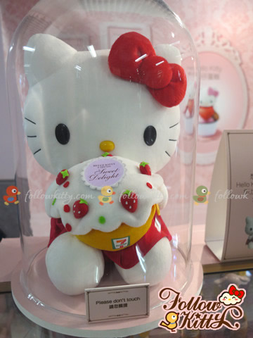 Closer Shot of Special Edition of 12-inch Hello Kitty Plush