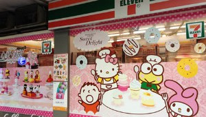 Themed 7-11 Hello Kitty Sweet Delight Hong Kong