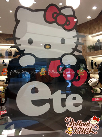 Hong Kong ete! x Hello Kitty 2012