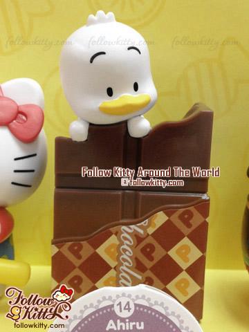 7- Eleven Hello Kitty & Friends Sweet Delight - Ahiru no Pekkle