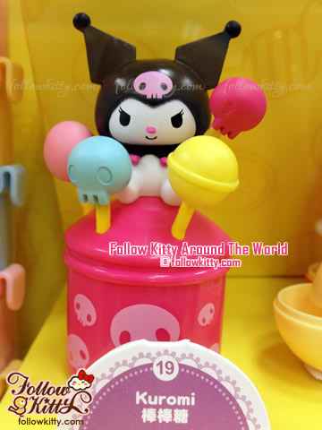 7- Eleven Hello Kitty & Friends Sweet Delight - Kuromi