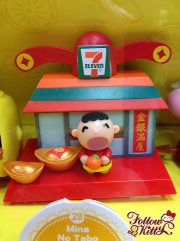 7-Eleven Hello Kitty & Friends Sweet Delight - CNY Limited Edition