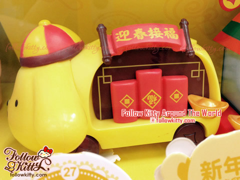 7- Eleven Hello Kitty & Friends Sweet Delight - the Chinese New Year Edition