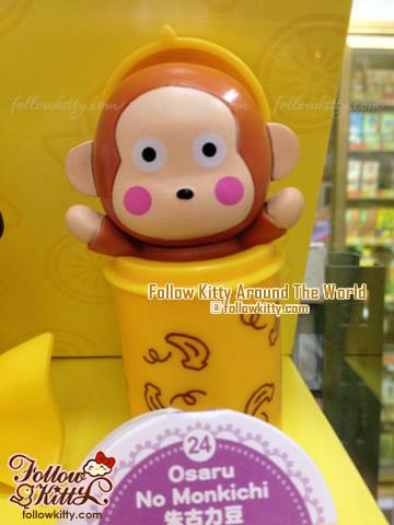 7- Eleven Hello Kitty & Friends Sweet Delight - Osaru-no-Monkichi