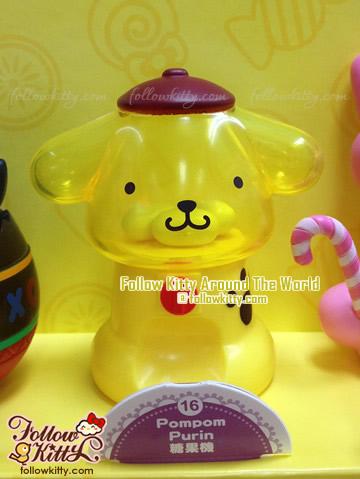7- Eleven Hello Kitty & Friends Sweet Delight - Pom pom puri