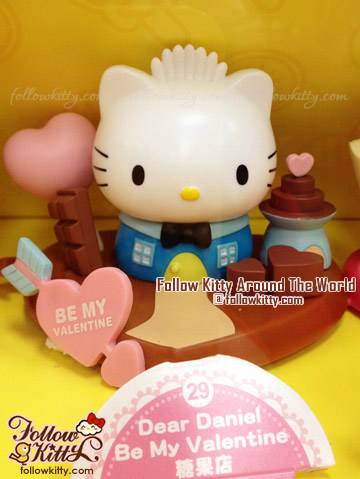 7- Eleven Hello Kitty & Friends Sweet Delight - Valentine's Day Edition