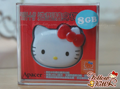 Lovely Hello Kitty USB Flash Drive