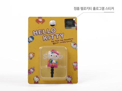 Korean Hanbok-clad Hello Kitty iPhone Plugy Package