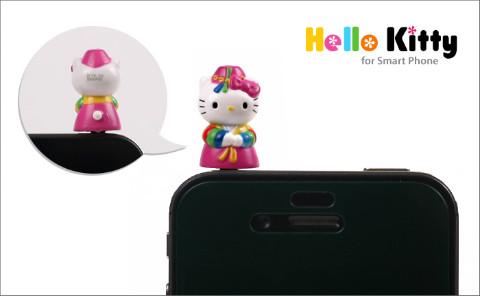 Korean Hanbok-clad Hello Kitty iPhone Plugy - Pink