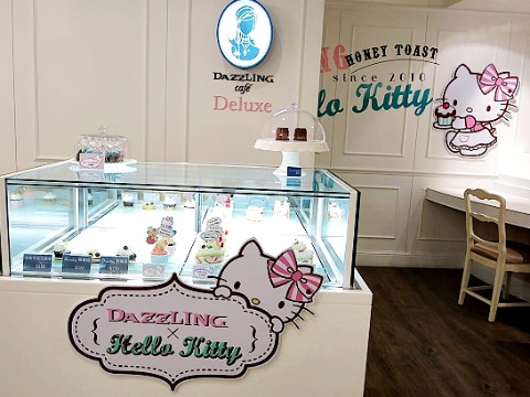 Souvenirs from Dazzling Café x Hello Kitty