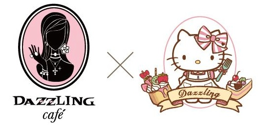 Dazzling Café x Hello Kitty