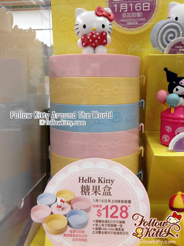7- Eleven Hello Kitty & Friends Sweet Delight Display Box - Hello Kitty Candy Box
