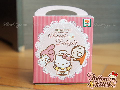 My Hello Kitty Sweet Delight - Candy Set