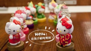 7-Eleven Hello Kitty Fairy Tale Stamper Small