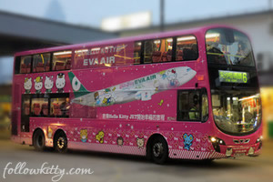 Eva Air Hello Kitty Theme Bus Small