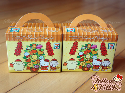 7- 11 Hello Kitty & Friends Sweet Delight Chinese New Year Editions