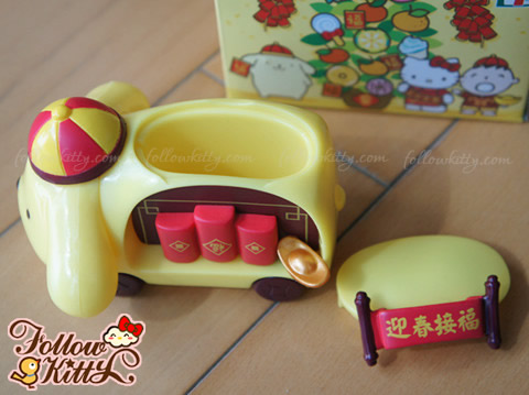 7- 11 Hello Kitty & Friends Sweet Delight Chinese New Year Editions - Pompompurin