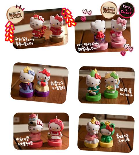 台灣7-11 Hello Kitty夢幻變裝吊飾印章大收藏