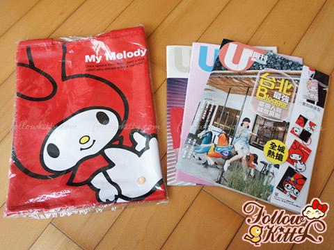 U Magazine隨刊推出限量版My Melody誌上限定福袋