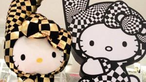 b-ab Hello Kitty small