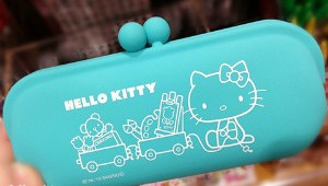 Hello Kitty P G Design Silicon Rubber Coin Bag Small