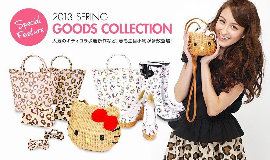 Nina Mew x Hello Kitty 2013 Spring Collection