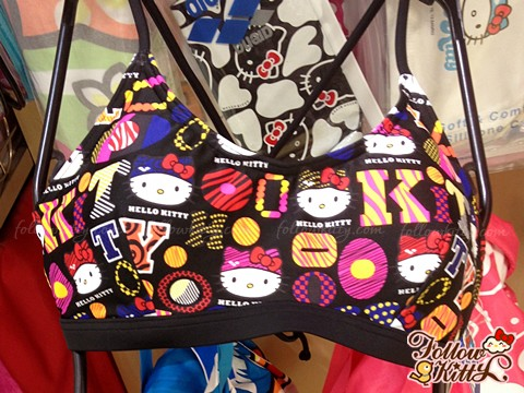 Arena 2013 Hello Kitty Crossover Waterwear - African Allover Print 1pc