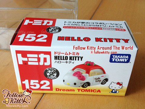 Box of Dream Tomica Hello Kitty Car Model (No.152) (Japan TAKARA TOMY)