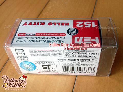 Box of Dream Tomica Hello Kitty Car Model (No.152) (Japan TAKARA TOMY)