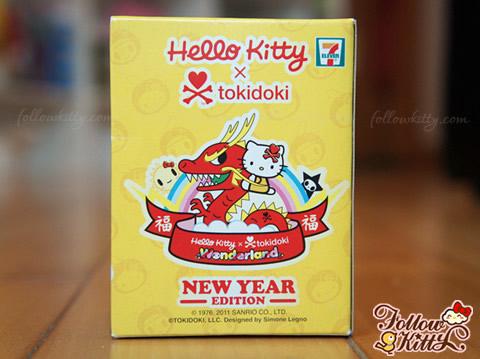 Hong Kong 7-Eleven Tokidoki X Hello Kitty Chinese New Year Edition