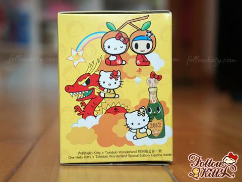 Hong Kong 7-Eleven Tokidoki X Hello Kitty - New Year Edition