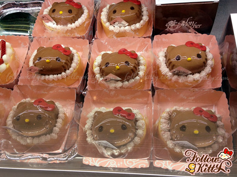 Mousse au Hello Kitty (chocolate) of baby Mon cher