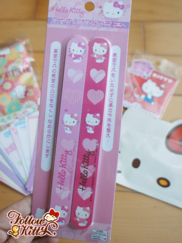 Free Giveaway from followkitty.com - Hello Kitty Nail File