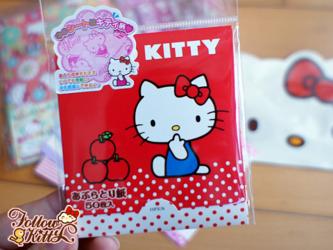 Free Giveaway from followkitty.com - Hello Kitty Oil Absorbing Sheets