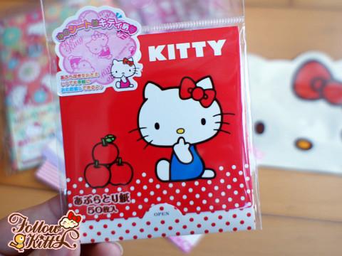 followkitty.com免費禮物-Hello Kitty吸油面紙