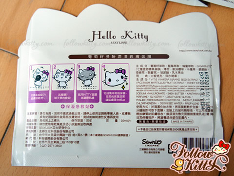 Hello Kitty Grape Seed Facial Masks from Sexylook - Hello Kitty Cosmetics