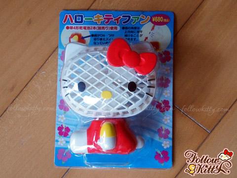 Hello Kitty Mini Desk Fan in Package