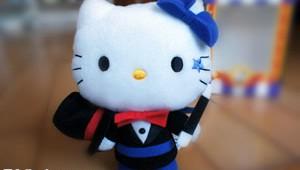 Hello Kitty Magician Circus of Life McDonald's Small