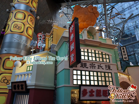 Hong Kong Small Store - Hello Kitty Back to 1960s in Langham Place