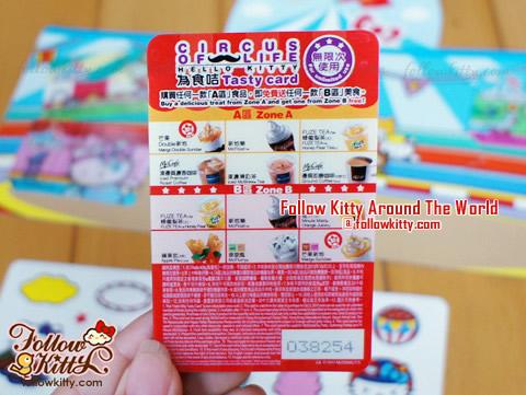 香港麥當勞Hello Kitty馬戲團限量版為食卡套裝