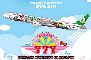 Eva Air Hello Kitty Hand in Hand Small