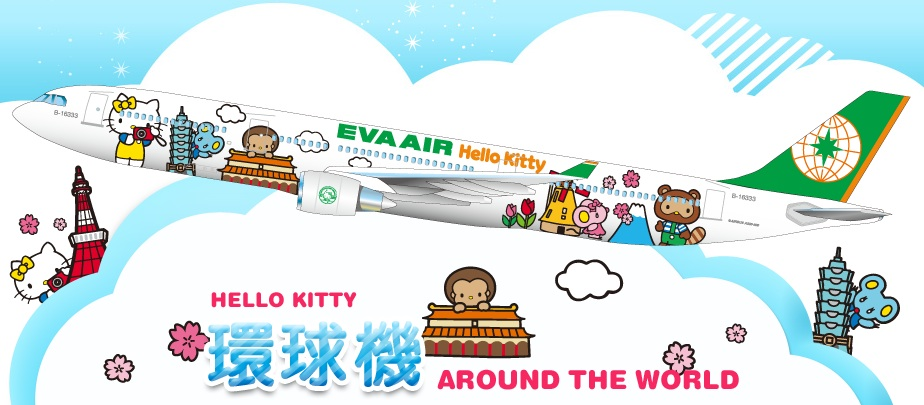 Eva Air Hello Kitty Around The World Themed Jet