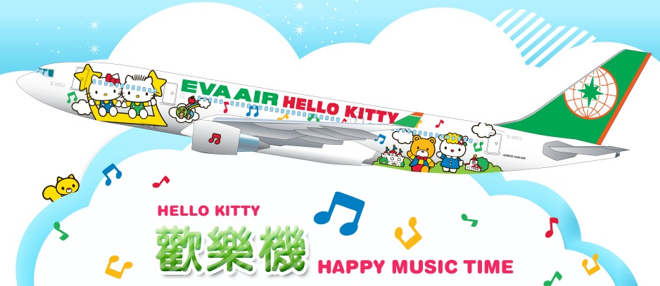 Eva Air Hello Kitty Happy Music Time Themed Jet