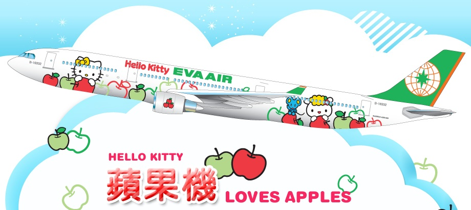 Eva Air Hello Kitty Loves Apple Themed Jet