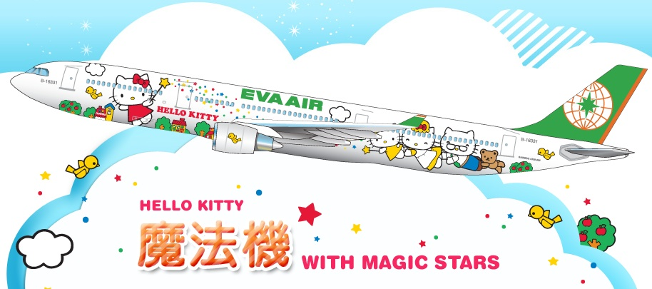 Eva Air Hello Kitty with Magic Stars Themed Jet