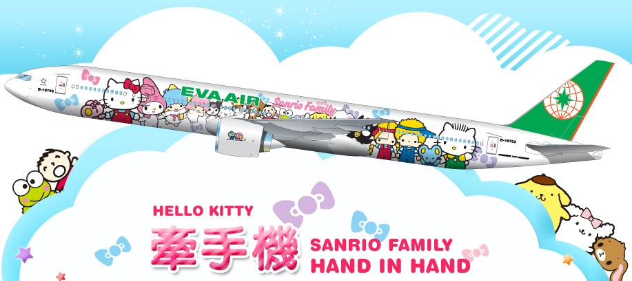 Eva Air Hello Kitty Sanrio Family Hand in Hand Themed Jet