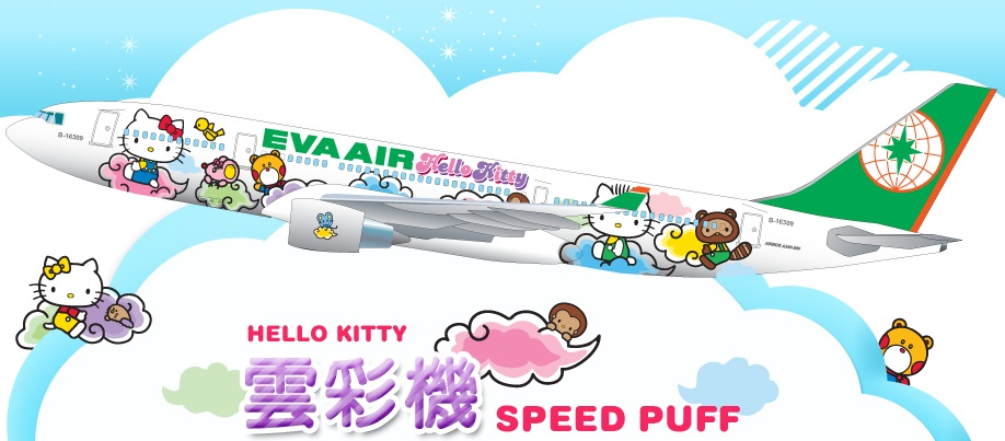 Eva Air Hello Kitty Speed Puff Themed Jet