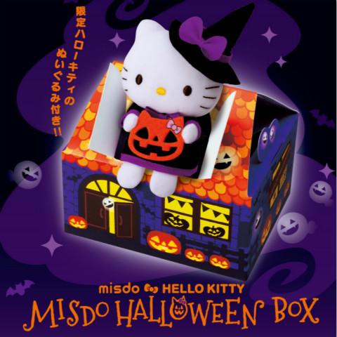 Hello Kitty x Mister Donut Halloween Gift Set