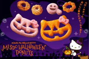 Misdo Hello Kitty Halloween Donut Small